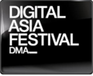 Details zum Award 'Digital Asia Festival Awards'